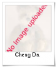 Image of Cheng Da