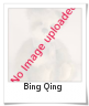 Image of Bing Qing